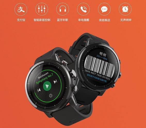 Obr. Xiaomi Huami Amazfit 2  - Ať je každý den mimořádným 1181097a