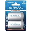 PANASONIC eneloop adapter Spacer D size AD-D-2BP ( ...