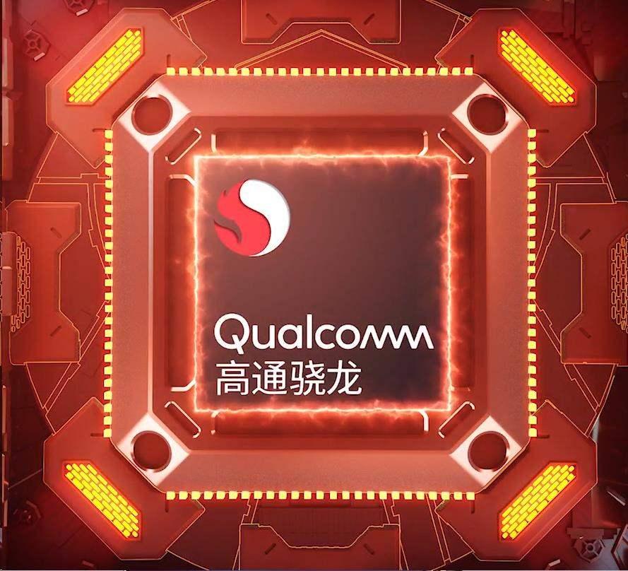 Obr. Qualcomm Snapdragon 710 1435757b